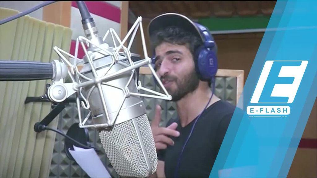 Ibrahim, Rapper Gaza dengan Lirik Penuh Kritik