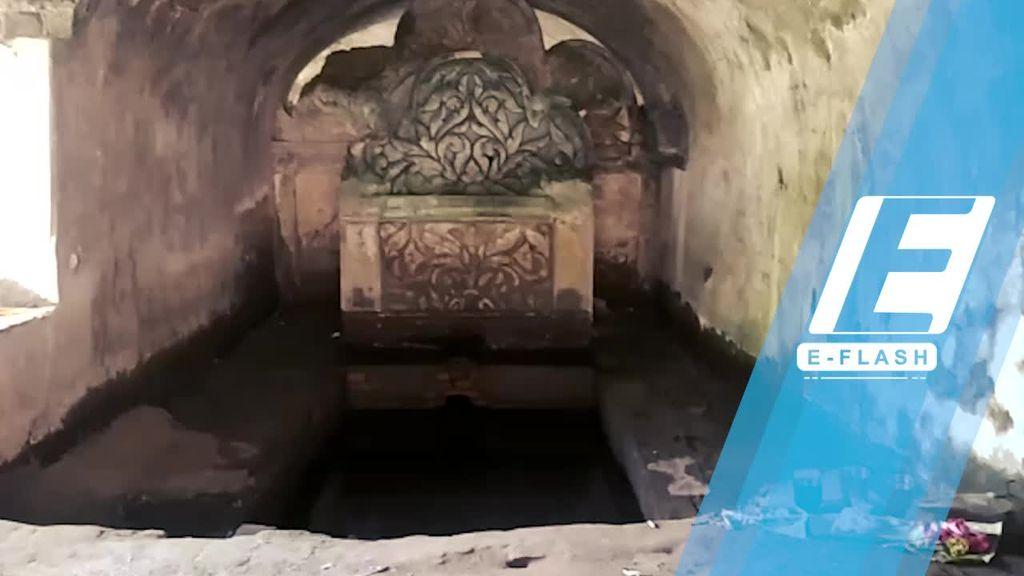 Melongok Goa Siluman di Yogyakarta