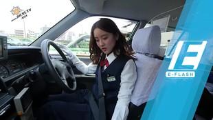 Ikuta Kana si Model Seksi yang Nyambi Jadi Sopir Taksi