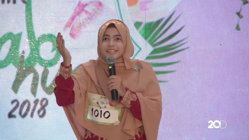 20 Besar Surabaya – Naafilah