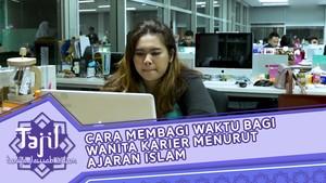 Batasan Wanita Karier Menurut Islam