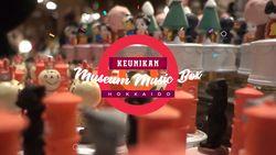 Keunikan Museum Music Box Hokkaido