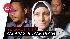 Inneke Koesherawati Keluar Gedung KPK dengan Wajah Sembap