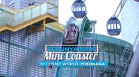 Keseruan Memacu Adrenalin di Mini Coaster Cosmo World Clock Yokohama