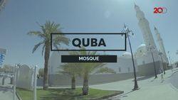 Keutamaan Masjid Quba, Masjid Pertama Dibangun Rasulullah SAW