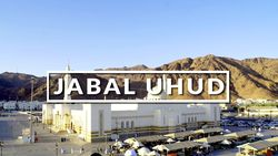 Tafakur di Jabal Uhud, Tempat Panji Islam Pernah Terkoyak