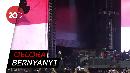 Kikan Pandu Penonton Guns N Roses Nyanyikan Indonesia Raya
