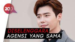 Belajar dari Jakarta, Lee Jong Suk Berhati-hati Fan Meeting di Filipina