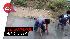 Geger! Warga Berburu Uang Jutaan Rupiah di Sungai