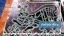 Lukisan Kaca Khas Kota Cirebon, Jawa Barat