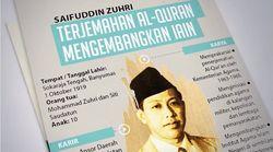 Sejarah Penyempurnaan Terjemahan Alquran di Indonesia dari Tahun 1965 - 2019