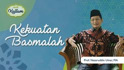 The Power of Basmalah