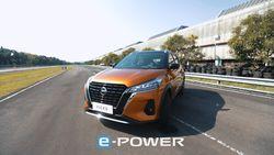 Nissan Launching SUV Kicks e-Power, Bukti Belum Mati di Indonesia