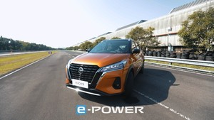 Nissan Launching SUV Kicks e-Power, Bukti Belum Mati di Indonesia