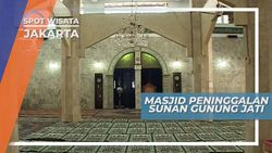 Masjid Al Atiq Jakarta, Penuh dengan Peristiwa Bersejarah