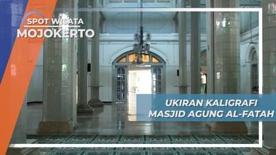 Sejarah Panjang Mojokerto, Keindahan Interior Masjid Agung Al Fattah