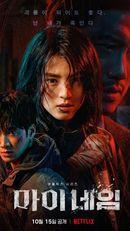 K-Talk Ep 96: Review Drakor My Name Han So Hee