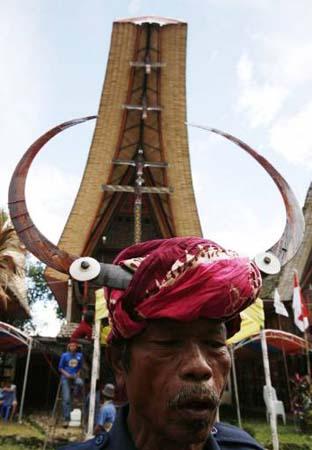 Upacara Adat Suku Toraja