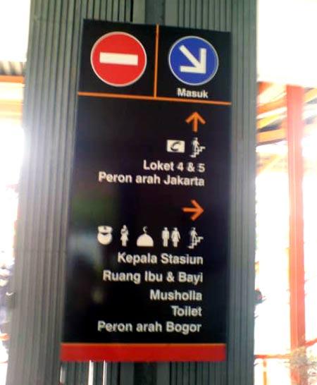 Tanjung Barat, Stasiun Percontohan