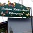 Plang petunjuk Taman Kupu-kupu. Taman ini terletak di Jalan Raya Cihanjuang Km 3,3 No 58, Desa Cibaligo, Kecamatan Parongpong, Kabupaten Bandung Barat.