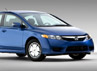 Honda Civic hybrid berada di urutan ketiga dengan angka 31 km per liternya. Mobil ini pertama kali diluncurkan pada 2011 lalu. Penggeraknya menggunakan motor  IMA khas Honda yang digabung dengan mesin 1.300 cc VTEC. (Honda).