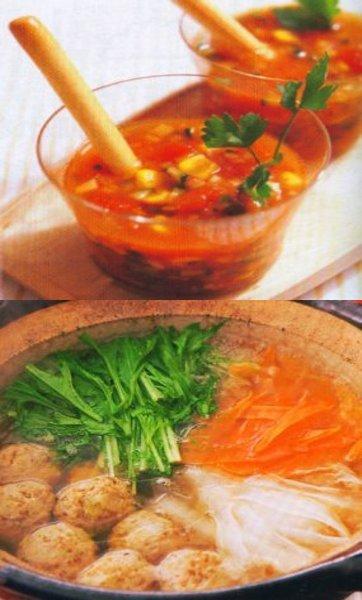 2 Resep Sup Hangat yang Nikmat