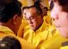 Rapimnas Golkar digelar 29-30 Juni 2012 di Hotel Aston, Bogor. Rapimnas akan mengukuhkan Ical sebagai capres untuk kemudian dideklarasikan pada tanggal 1 Juli.