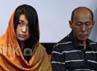 Lewat pengacaranya Wisnu Wardhana, Rani menyampaikan cerita saat bertemu tersangka kasus impor Sapi Ahmad Fathanah. Rani hanya makan malam saja.