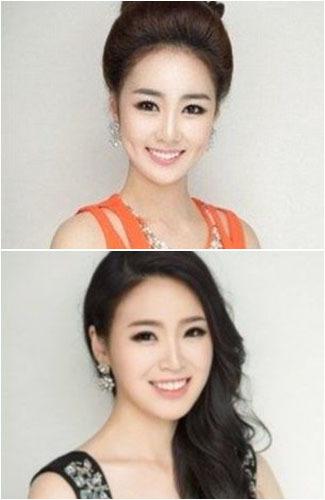 Wow, 20 Finalis Miss Korea Seperti Saudara Kembar. Karena Operasi Plastik? 1