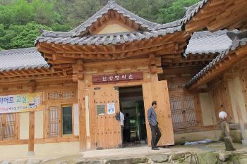 Menikmati Pijat Kaki di Tengah Sejuknya Jecheon Korea Selatan