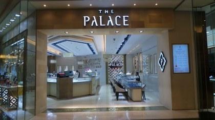 The palace ubah konsep agar orang tak takut masuk toko for Passion jewelry taman anggrek