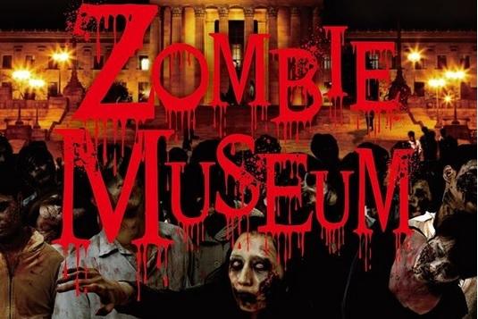 Hii Akan Ada Museum Zombie Di Jepang