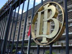 PDIP Usul Dewan Gubernur BI Diberhentikan