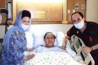 Sultan Kelantan Dibebaskan dari Rumah Sakit