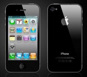 Jakarta - Hujatan bertubi-tubi terhadap iPhone 4 mendorong Apple untuk  mengadakan konferensi pers dengan beberapa media terpilih di Amerika  Serikat (AS) 4db148ba05