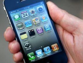 Kantor berita di Amerika Serikat (AS) ini lebih memilih iPhone 4 sebagai   senjata  para ... fe6a56a012