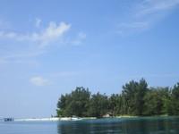 Pulau Seruni dari kejauhan...