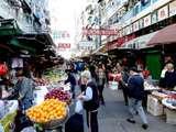 Hong Kong si Permata Asia (Part 2)