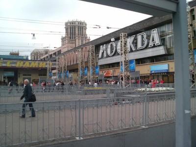 Moskow 1