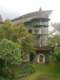 Gardu pandang dan atap daun pisang