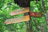Tanakita, Situ Gunung Sukabumi