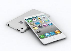 Pabrik Apple Bocorkan Kehadiran iPhone 5 a1f1d61ab8