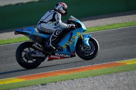 Suzuki Akan Balik ke Lintasan MotoGP Musim 2013?
