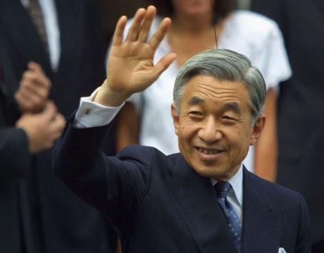 Kaisar Jepang Jalani Operasi Jantung