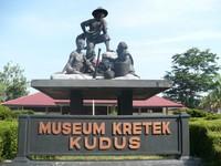 Museum Kretek Kudus (ACI)