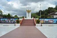 Taman Makam Pahlawan Wadah Batuah
