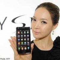 Galaxy S II (ist)