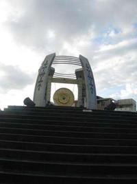 Gong yang besar dan terletak di pusat Kota AMbon (Rosa Dahlia /ACI)