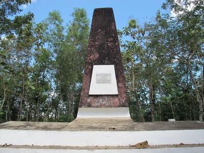 Misteri Keberadaan Monumen Jenderal Sudirman di Bejiharjo