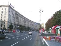 Jalanan di sekitar Maidan Nezalezhnosit (kiev-hotel.net)